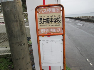IMG_0943.JPG